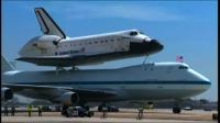 News video: US space shuttle lands after final flight over California